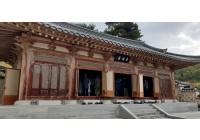 삼계공(휘 환桓19世)11월…